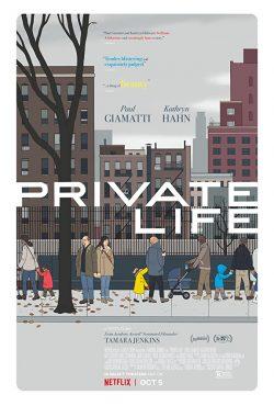 ดูหนัง Private Life (2018) ไพรเวท ไลฟ์ ดูหนังออนไลน์ฟรี ดูหนังฟรี ดูหนังใหม่ชนโรง หนังใหม่ล่าสุด หนังแอคชั่น หนังผจญภัย หนังแอนนิเมชั่น หนัง HD ได้ที่ movie24x.com