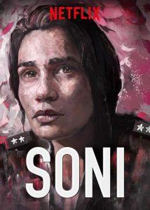 ดูหนัง Soni (2018) โซนี่ ดูหนังออนไลน์ฟรี ดูหนังฟรี ดูหนังใหม่ชนโรง หนังใหม่ล่าสุด หนังแอคชั่น หนังผจญภัย หนังแอนนิเมชั่น หนัง HD ได้ที่ movie24x.com