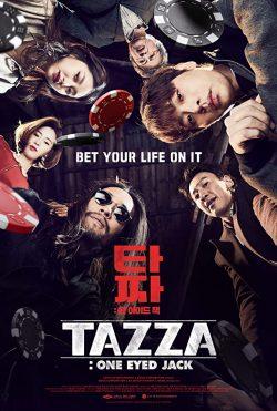 ดูหนัง Tazza: One Eyed Jack (2019) ดูหนังออนไลน์ฟรี ดูหนังฟรี ดูหนังใหม่ชนโรง หนังใหม่ล่าสุด หนังแอคชั่น หนังผจญภัย หนังแอนนิเมชั่น หนัง HD ได้ที่ movie24x.com