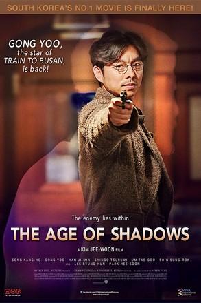 ดูหนัง The Age of Shadows (2016) คน ล่า ฅน ดูหนังออนไลน์ฟรี ดูหนังฟรี HD ชัด ดูหนังใหม่ชนโรง หนังใหม่ล่าสุด เต็มเรื่อง มาสเตอร์ พากย์ไทย ซาวด์แทร็ก ซับไทย หนังซูม หนังแอคชั่น หนังผจญภัย หนังแอนนิเมชั่น หนัง HD ได้ที่ movie24x.com