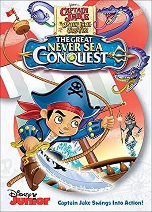 ดูหนัง The Great Never Sea Conquest (2016) ศึกพิชิตมหาสมุทรนิรันดร์ ดูหนังออนไลน์ฟรี ดูหนังฟรี HD ชัด ดูหนังใหม่ชนโรง หนังใหม่ล่าสุด เต็มเรื่อง มาสเตอร์ พากย์ไทย ซาวด์แทร็ก ซับไทย หนังซูม หนังแอคชั่น หนังผจญภัย หนังแอนนิเมชั่น หนัง HD ได้ที่ movie24x.com