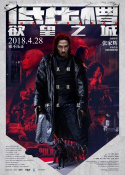 ดูหนัง The Trough (2018) แผนสังหารเกมอำมหิต ดูหนังออนไลน์ฟรี ดูหนังฟรี HD ชัด ดูหนังใหม่ชนโรง หนังใหม่ล่าสุด เต็มเรื่อง มาสเตอร์ พากย์ไทย ซาวด์แทร็ก ซับไทย หนังซูม หนังแอคชั่น หนังผจญภัย หนังแอนนิเมชั่น หนัง HD ได้ที่ movie24x.com