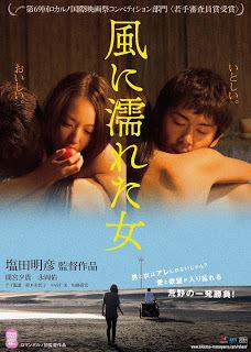 ดูหนัง Wet Woman in the Wind (2016) ผู้หญิงในสายลม[18+] ดูหนังออนไลน์ฟรี ดูหนังฟรี HD ชัด ดูหนังใหม่ชนโรง หนังใหม่ล่าสุด เต็มเรื่อง มาสเตอร์ พากย์ไทย ซาวด์แทร็ก ซับไทย หนังซูม หนังแอคชั่น หนังผจญภัย หนังแอนนิเมชั่น หนัง HD ได้ที่ movie24x.com