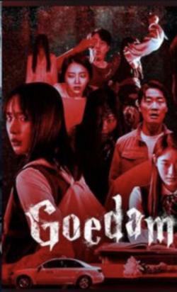 ดูหนัง ซีรี่ย์เกาหลี ผีบ้าน ผีเมือง (2020) Goedam ดูหนังออนไลน์ฟรี ดูหนังฟรี ดูหนังใหม่ชนโรง หนังใหม่ล่าสุด หนังแอคชั่น หนังผจญภัย หนังแอนนิเมชั่น หนัง HD ได้ที่ movie24x.com