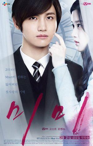 ดูหนัง ซีรี่ย์เกาหลี Mimi (2014) ปฏิทินรักแรกพบ ดูหนังออนไลน์ฟรี ดูหนังฟรี ดูหนังใหม่ชนโรง หนังใหม่ล่าสุด หนังแอคชั่น หนังผจญภัย หนังแอนนิเมชั่น หนัง HD ได้ที่ movie24x.com