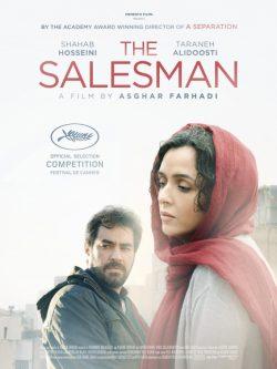 ดูหนัง The Salesman (2016) เดอะ เซลล์แมน ดูหนังออนไลน์ฟรี ดูหนังฟรี HD ชัด ดูหนังใหม่ชนโรง หนังใหม่ล่าสุด เต็มเรื่อง มาสเตอร์ พากย์ไทย ซาวด์แทร็ก ซับไทย หนังซูม หนังแอคชั่น หนังผจญภัย หนังแอนนิเมชั่น หนัง HD ได้ที่ movie24x.com