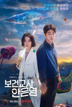 ดูหนัง ซีรี่ย์เกาหลี The School Nurse Files (2020) ครูพยาบาลแปลก ปีศาจป่วน ดูหนังออนไลน์ฟรี ดูหนังฟรี ดูหนังใหม่ชนโรง หนังใหม่ล่าสุด หนังแอคชั่น หนังผจญภัย หนังแอนนิเมชั่น หนัง HD ได้ที่ movie24x.com