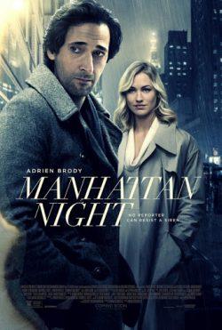 ดูหนัง Manhattan Night (2016) คืนร้อนซ่อนเงื่อน ดูหนังออนไลน์ฟรี ดูหนังฟรี ดูหนังใหม่ชนโรง หนังใหม่ล่าสุด หนังแอคชั่น หนังผจญภัย หนังแอนนิเมชั่น หนัง HD ได้ที่ movie24x.com