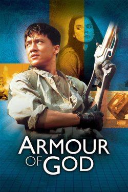 ดูหนัง Armour of God (1986) ใหญ่สั่งมาเกิด ภาค 1 ดูหนังออนไลน์ฟรี ดูหนังฟรี HD ชัด ดูหนังใหม่ชนโรง หนังใหม่ล่าสุด เต็มเรื่อง มาสเตอร์ พากย์ไทย ซาวด์แทร็ก ซับไทย หนังซูม หนังแอคชั่น หนังผจญภัย หนังแอนนิเมชั่น หนัง HD ได้ที่ movie24x.com