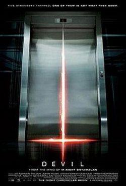 ดูหนัง Devil (2010) ปีศาจ ดูหนังออนไลน์ฟรี ดูหนังฟรี ดูหนังใหม่ชนโรง หนังใหม่ล่าสุด หนังแอคชั่น หนังผจญภัย หนังแอนนิเมชั่น หนัง HD ได้ที่ movie24x.com