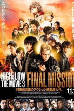 ดูหนัง High & Low The Movie 3 Final Mission (2017) ไฮ แอนด์ โลว์ เดอะมูฟวี่ 3 ไฟนอล มิชชั่น ดูหนังออนไลน์ฟรี ดูหนังฟรี HD ชัด ดูหนังใหม่ชนโรง หนังใหม่ล่าสุด เต็มเรื่อง มาสเตอร์ พากย์ไทย ซาวด์แทร็ก ซับไทย หนังซูม หนังแอคชั่น หนังผจญภัย หนังแอนนิเมชั่น หนัง HD ได้ที่ movie24x.com