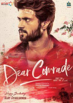 ดูหนัง Dear Comrade (2019) ถึงเพื่อน…เพื่อน ดูหนังออนไลน์ฟรี ดูหนังฟรี ดูหนังใหม่ชนโรง หนังใหม่ล่าสุด หนังแอคชั่น หนังผจญภัย หนังแอนนิเมชั่น หนัง HD ได้ที่ movie24x.com