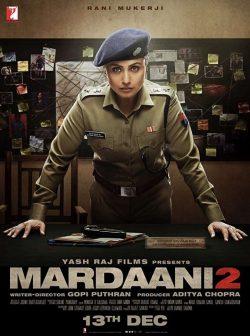 ดูหนัง Mardaani 2 (2019) ดูหนังออนไลน์ฟรี ดูหนังฟรี ดูหนังใหม่ชนโรง หนังใหม่ล่าสุด หนังแอคชั่น หนังผจญภัย หนังแอนนิเมชั่น หนัง HD ได้ที่ movie24x.com