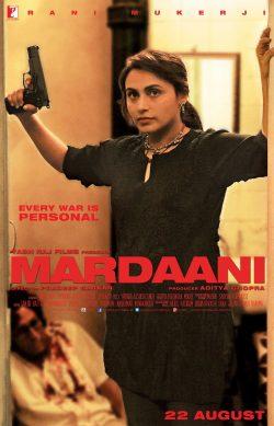 ดูหนัง Mardaani (2014) ดูหนังออนไลน์ฟรี ดูหนังฟรี ดูหนังใหม่ชนโรง หนังใหม่ล่าสุด หนังแอคชั่น หนังผจญภัย หนังแอนนิเมชั่น หนัง HD ได้ที่ movie24x.com