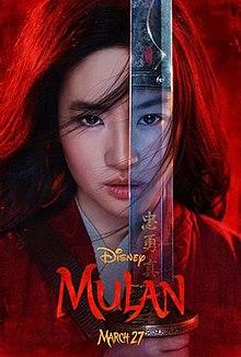 ดูหนัง มู่หลาน (2020) Mulan ดูหนังออนไลน์ฟรี ดูหนังฟรี ดูหนังใหม่ชนโรง หนังใหม่ล่าสุด หนังแอคชั่น หนังผจญภัย หนังแอนนิเมชั่น หนัง HD ได้ที่ movie24x.com