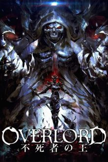 ดูหนัง Overlord The Undead King (2017) ราชันอมตะ ดูหนังออนไลน์ฟรี ดูหนังฟรี ดูหนังใหม่ชนโรง หนังใหม่ล่าสุด หนังแอคชั่น หนังผจญภัย หนังแอนนิเมชั่น หนัง HD ได้ที่ movie24x.com