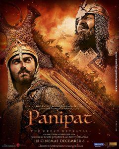 ดูหนัง Panipat (2019) ปานิปัต ดูหนังออนไลน์ฟรี ดูหนังฟรี HD ชัด ดูหนังใหม่ชนโรง หนังใหม่ล่าสุด เต็มเรื่อง มาสเตอร์ พากย์ไทย ซาวด์แทร็ก ซับไทย หนังซูม หนังแอคชั่น หนังผจญภัย หนังแอนนิเมชั่น หนัง HD ได้ที่ movie24x.com