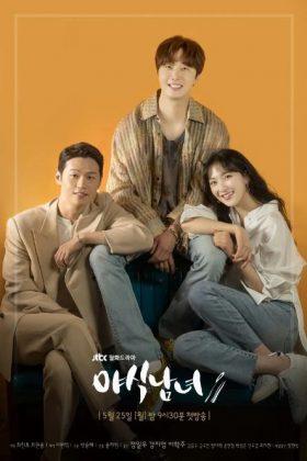 ดูหนัง ซีรี่ย์เกาหลี Sweet Munchies (2020) สวีท มันชี่ส์ ดูหนังออนไลน์ฟรี ดูหนังฟรี ดูหนังใหม่ชนโรง หนังใหม่ล่าสุด หนังแอคชั่น หนังผจญภัย หนังแอนนิเมชั่น หนัง HD ได้ที่ movie24x.com