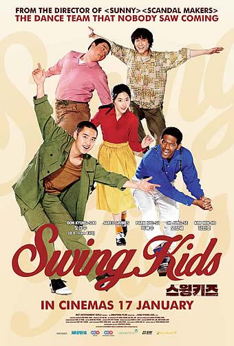 ดูหนัง Swing Kids (2018) ทีม 4 ทะยานฝัน ดูหนังออนไลน์ฟรี ดูหนังฟรี ดูหนังใหม่ชนโรง หนังใหม่ล่าสุด หนังแอคชั่น หนังผจญภัย หนังแอนนิเมชั่น หนัง HD ได้ที่ movie24x.com