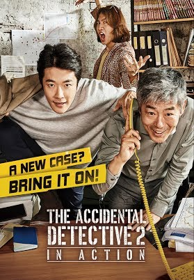 ดูหนัง The Accidental Detective 2: In Action (2018) ดูหนังออนไลน์ฟรี ดูหนังฟรี HD ชัด ดูหนังใหม่ชนโรง หนังใหม่ล่าสุด เต็มเรื่อง มาสเตอร์ พากย์ไทย ซาวด์แทร็ก ซับไทย หนังซูม หนังแอคชั่น หนังผจญภัย หนังแอนนิเมชั่น หนัง HD ได้ที่ movie24x.com
