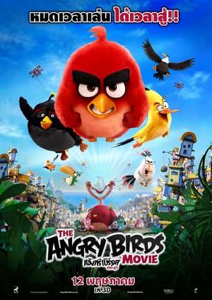 ดูหนัง The Angry Birds Movie (2016) แอ็งกรี เบิร์ดส เดอะ มูวี่ ดูหนังออนไลน์ฟรี ดูหนังฟรี ดูหนังใหม่ชนโรง หนังใหม่ล่าสุด หนังแอคชั่น หนังผจญภัย หนังแอนนิเมชั่น หนัง HD ได้ที่ movie24x.com