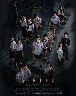 ดูหนัง ซีรี่ย์ The Gifted Graduation (2020) นักเรียนพลังกิฟต์ 2 ดูหนังออนไลน์ฟรี ดูหนังฟรี ดูหนังใหม่ชนโรง หนังใหม่ล่าสุด หนังแอคชั่น หนังผจญภัย หนังแอนนิเมชั่น หนัง HD ได้ที่ movie24x.com