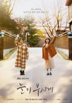 ดูหนัง ซีรี่ย์เกาหลี The Light in Your Eyes (2019) ย้อนเวลารัก พากย์ไทย (Ep.1-12 จบเรื่อง) ดูหนังออนไลน์ฟรี ดูหนังฟรี ดูหนังใหม่ชนโรง หนังใหม่ล่าสุด หนังแอคชั่น หนังผจญภัย หนังแอนนิเมชั่น หนัง HD ได้ที่ movie24x.com