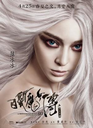 ดูหนัง The White Haired Witch of Lunar Kingdom (2014) เดชนางพญาผมขาว ดูหนังออนไลน์ฟรี ดูหนังฟรี ดูหนังใหม่ชนโรง หนังใหม่ล่าสุด หนังแอคชั่น หนังผจญภัย หนังแอนนิเมชั่น หนัง HD ได้ที่ movie24x.com
