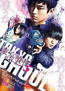 ดูหนัง Tokyo Ghoul S (2019) โตเกียว กูล ดูหนังออนไลน์ฟรี ดูหนังฟรี ดูหนังใหม่ชนโรง หนังใหม่ล่าสุด หนังแอคชั่น หนังผจญภัย หนังแอนนิเมชั่น หนัง HD ได้ที่ movie24x.com