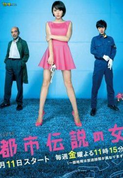 ดูหนัง ซีรี่ย์ญี่ปุ่น I Love Tokyo Legend Season 2 นักสืบหน้าใส ขอไขคดี  ภาค2 ดูหนังออนไลน์ฟรี ดูหนังฟรี ดูหนังใหม่ชนโรง หนังใหม่ล่าสุด หนังแอคชั่น หนังผจญภัย หนังแอนนิเมชั่น หนัง HD ได้ที่ movie24x.com