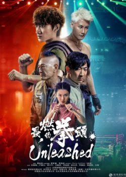 ดูหนัง Unleashed (2020) ดูหนังออนไลน์ฟรี ดูหนังฟรี ดูหนังใหม่ชนโรง หนังใหม่ล่าสุด หนังแอคชั่น หนังผจญภัย หนังแอนนิเมชั่น หนัง HD ได้ที่ movie24x.com