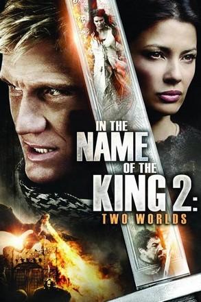 ดูหนัง In the Name of the King 2: Two Worlds (2011) ศึกนักรบกองพันปีศาจ ภาค 2 ดูหนังออนไลน์ฟรี ดูหนังฟรี ดูหนังใหม่ชนโรง หนังใหม่ล่าสุด หนังแอคชั่น หนังผจญภัย หนังแอนนิเมชั่น หนัง HD ได้ที่ movie24x.com