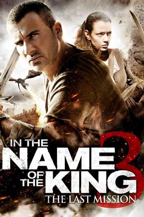 ดูหนัง In the Name of the King 3: The Last Mission (2014) ศึกนักรบกองพันปีศาจ ภาค 3 ดูหนังออนไลน์ฟรี ดูหนังฟรี ดูหนังใหม่ชนโรง หนังใหม่ล่าสุด หนังแอคชั่น หนังผจญภัย หนังแอนนิเมชั่น หนัง HD ได้ที่ movie24x.com