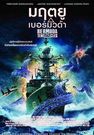 ดูหนัง Bermuda Tentacles (2014) มฤตยูเบอร์มิวด้า ดูหนังออนไลน์ฟรี ดูหนังฟรี ดูหนังใหม่ชนโรง หนังใหม่ล่าสุด หนังแอคชั่น หนังผจญภัย หนังแอนนิเมชั่น หนัง HD ได้ที่ movie24x.com