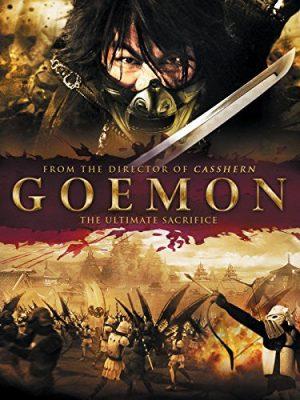 ดูหนัง Goemon (2009) โกเอม่อน คนเทวดามหากาฬ ดูหนังออนไลน์ฟรี ดูหนังฟรี ดูหนังใหม่ชนโรง หนังใหม่ล่าสุด หนังแอคชั่น หนังผจญภัย หนังแอนนิเมชั่น หนัง HD ได้ที่ movie24x.com