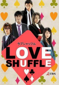 ดูหนัง ซีรี่ย์ญี่ปุ่น เกมรักสลับคู่ Love Shuffle พากย์ไทย  [EP.1-10 จบ] ดูหนังออนไลน์ฟรี ดูหนังฟรี ดูหนังใหม่ชนโรง หนังใหม่ล่าสุด หนังแอคชั่น หนังผจญภัย หนังแอนนิเมชั่น หนัง HD ได้ที่ movie24x.com