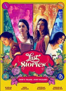 ดูหนัง Lust Stories (2018) เรื่องรัก เรื่องใคร่ ดูหนังออนไลน์ฟรี ดูหนังฟรี ดูหนังใหม่ชนโรง หนังใหม่ล่าสุด หนังแอคชั่น หนังผจญภัย หนังแอนนิเมชั่น หนัง HD ได้ที่ movie24x.com