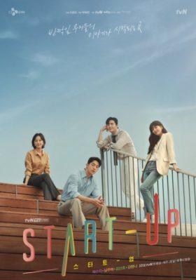 ดูหนัง ซีรี่ย์เกาหลี Start-Up Season 1 (2020) ดูหนังออนไลน์ฟรี ดูหนังฟรี ดูหนังใหม่ชนโรง หนังใหม่ล่าสุด หนังแอคชั่น หนังผจญภัย หนังแอนนิเมชั่น หนัง HD ได้ที่ movie24x.com