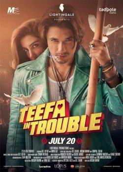 ดูหนัง Teefa in Trouble (2018) หัวใจโก๋สั่งลุย ดูหนังออนไลน์ฟรี ดูหนังฟรี ดูหนังใหม่ชนโรง หนังใหม่ล่าสุด หนังแอคชั่น หนังผจญภัย หนังแอนนิเมชั่น หนัง HD ได้ที่ movie24x.com