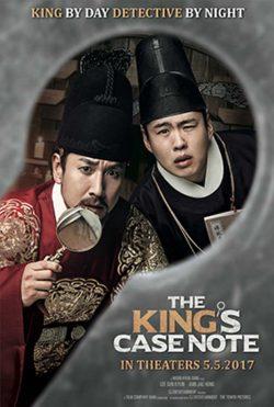ดูหนัง The King's Case Note (2017) ดูหนังออนไลน์ฟรี ดูหนังฟรี HD ชัด ดูหนังใหม่ชนโรง หนังใหม่ล่าสุด เต็มเรื่อง มาสเตอร์ พากย์ไทย ซาวด์แทร็ก ซับไทย หนังซูม หนังแอคชั่น หนังผจญภัย หนังแอนนิเมชั่น หนัง HD ได้ที่ movie24x.com