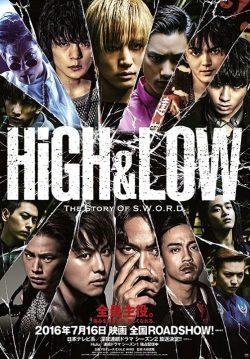 ดูหนัง ซีรี่ย์ญี่ปุ่น High & Low The Story of S.W.O.R.D. Season 1 [EP.1-10 จบ] ดูหนังออนไลน์ฟรี ดูหนังฟรี ดูหนังใหม่ชนโรง หนังใหม่ล่าสุด หนังแอคชั่น หนังผจญภัย หนังแอนนิเมชั่น หนัง HD ได้ที่ movie24x.com