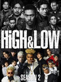 ดูหนัง ซีรี่ย์ญี่ปุ่น High & Low The Story of S.W.O.R.D. Season 2  [EP.1-10 จบ] ดูหนังออนไลน์ฟรี ดูหนังฟรี ดูหนังใหม่ชนโรง หนังใหม่ล่าสุด หนังแอคชั่น หนังผจญภัย หนังแอนนิเมชั่น หนัง HD ได้ที่ movie24x.com