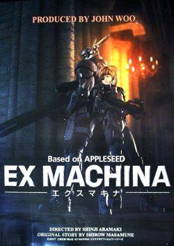 ดูหนัง Appleseed Ex Machina (2007) คนจักรกลสงคราม ล้างพันธุ์อนาคต 2 ดูหนังออนไลน์ฟรี ดูหนังฟรี HD ชัด ดูหนังใหม่ชนโรง หนังใหม่ล่าสุด เต็มเรื่อง มาสเตอร์ พากย์ไทย ซาวด์แทร็ก ซับไทย หนังซูม หนังแอคชั่น หนังผจญภัย หนังแอนนิเมชั่น หนัง HD ได้ที่ movie24x.com