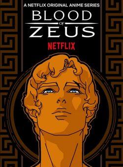 ดูหนัง Blood Of Zeus (2020) มหาศึกโลหิตเทพ ดูหนังออนไลน์ฟรี ดูหนังฟรี HD ชัด ดูหนังใหม่ชนโรง หนังใหม่ล่าสุด เต็มเรื่อง มาสเตอร์ พากย์ไทย ซาวด์แทร็ก ซับไทย หนังซูม หนังแอคชั่น หนังผจญภัย หนังแอนนิเมชั่น หนัง HD ได้ที่ movie24x.com