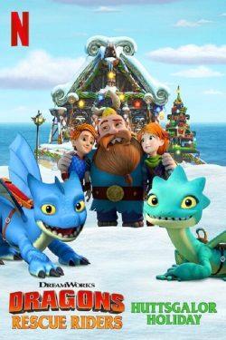 ดูหนัง Dragons: Rescue Riders: Huttsgalor Holiday (2020) ทีมมังกรผู้พิทักษ์ วันหยุดฮัตส์เกเลอร์ ดูหนังออนไลน์ฟรี ดูหนังฟรี ดูหนังใหม่ชนโรง หนังใหม่ล่าสุด หนังแอคชั่น หนังผจญภัย หนังแอนนิเมชั่น หนัง HD ได้ที่ movie24x.com