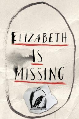 ดูหนัง Elizabeth Is Missing (2019) ดูหนังออนไลน์ฟรี ดูหนังฟรี ดูหนังใหม่ชนโรง หนังใหม่ล่าสุด หนังแอคชั่น หนังผจญภัย หนังแอนนิเมชั่น หนัง HD ได้ที่ movie24x.com