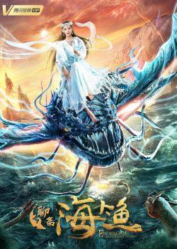 ดูหนัง Enormous Legendary Fish (2020) ตำนานจ้าวมัจฉามหาสมุทร ดูหนังออนไลน์ฟรี ดูหนังฟรี ดูหนังใหม่ชนโรง หนังใหม่ล่าสุด หนังแอคชั่น หนังผจญภัย หนังแอนนิเมชั่น หนัง HD ได้ที่ movie24x.com