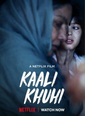 ดูหนัง Kaali Khuhi (2020) บ่อน้ำอาถรรพ์ ดูหนังออนไลน์ฟรี ดูหนังฟรี HD ชัด ดูหนังใหม่ชนโรง หนังใหม่ล่าสุด เต็มเรื่อง มาสเตอร์ พากย์ไทย ซาวด์แทร็ก ซับไทย หนังซูม หนังแอคชั่น หนังผจญภัย หนังแอนนิเมชั่น หนัง HD ได้ที่ movie24x.com