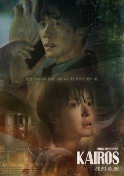 ดูหนัง ซีรี่ย์เกาหลี Kairos (2020) ดูหนังออนไลน์ฟรี ดูหนังฟรี ดูหนังใหม่ชนโรง หนังใหม่ล่าสุด หนังแอคชั่น หนังผจญภัย หนังแอนนิเมชั่น หนัง HD ได้ที่ movie24x.com