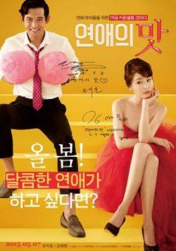 ดูหนัง Love Clinic (2015) คลินิครัก ดูหนังออนไลน์ฟรี ดูหนังฟรี HD ชัด ดูหนังใหม่ชนโรง หนังใหม่ล่าสุด เต็มเรื่อง มาสเตอร์ พากย์ไทย ซาวด์แทร็ก ซับไทย หนังซูม หนังแอคชั่น หนังผจญภัย หนังแอนนิเมชั่น หนัง HD ได้ที่ movie24x.com